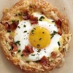 Слойка с сыром и яйцом
