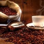 Кофе зерновое