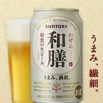 В Японии должно появиться пиво с «пятым вкусом»