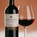 Вино Неббиоло