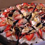 Пицца «Брауни»