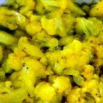 Цветная капуста с имбирем и семенами горчицы