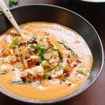 Тайский суп из свежей тыквы