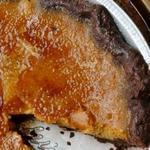Как карамелизировать тыквенный пирог