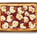 Торт «Сицилийская пицца»