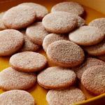 Печенье «Бискочитос»