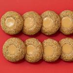 Печенье с мягким ирисом